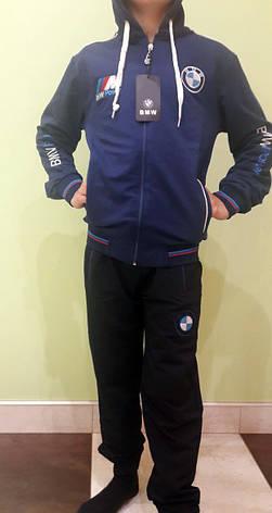 Подростковый спортивный костюм для мальчиков трикотажный BMW с капюшоном, фото 2