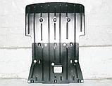 Защита картера двигателя, кпп BMW (БМВ) 7 (E65;66)  2001-2008, фото 2
