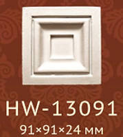 HW-13091 вставка
