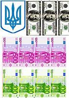 """Вафельна картинка на торт """"Гроші"""" А4 - 100 доларів та 500 євро + герб України"""
