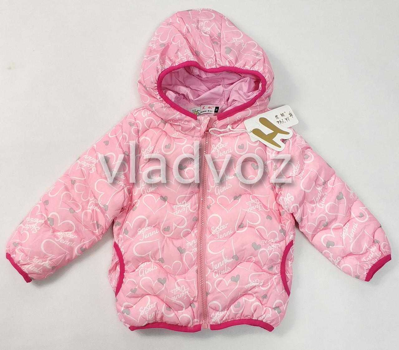 Демисезонная куртка для девочки розовая сердечки 3-4 года