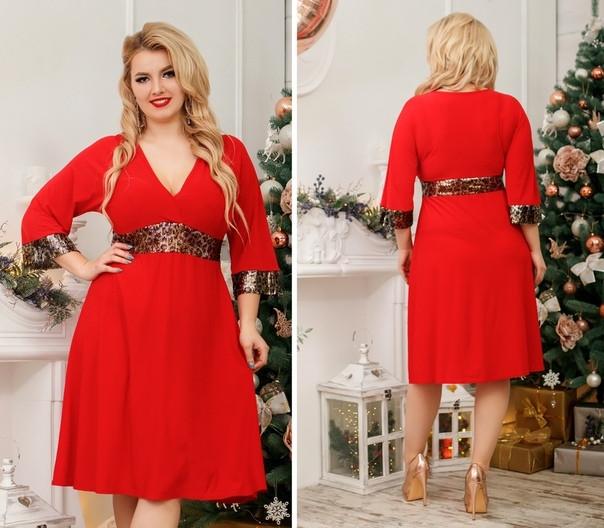 """Нарядное приталенное платье """"SONIA"""" с пайетками (большие размеры)"""