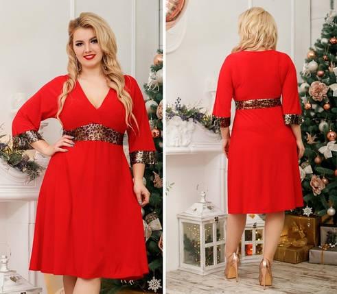 """Нарядное приталенное платье """"SONIA"""" с пайетками (большие размеры), фото 2"""