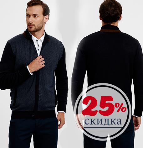 Деловая мужская кофта LCWaikiki / ЛС Вайкики на молнии, с карманами