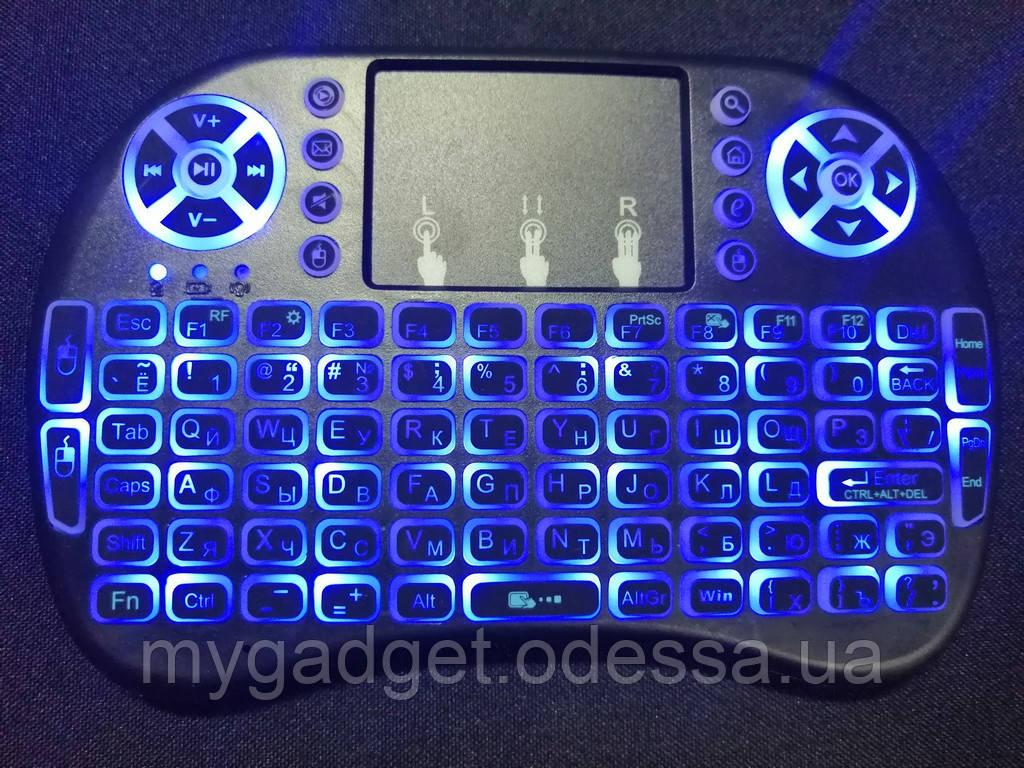 Беспроводная мини клавиатура RT-MWK08 Blue LED подсветка