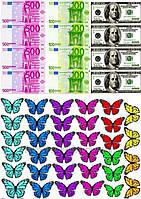 """Вафельна картинка на торт """"Гроші"""" А4 - 500 та 100 євро та 100 доларів горизонтальні + метелики"""