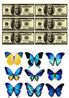"""Вафельна картинка на торт """"Гроші"""" А4 - 100 доларів горизонтальні та метелики"""