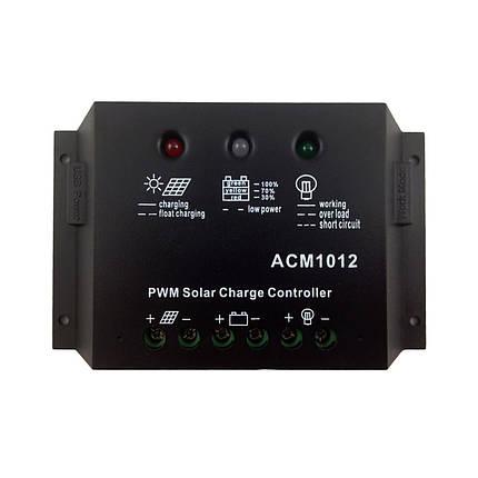 Контроллер заряда Altek ACM1012, фото 2