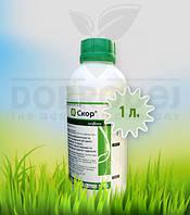 Пестицид Скор. Инсрукция