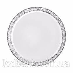 SMART светильник Feron AL5350 BRILLANT-S 60W с пультом