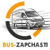 Интернет-магазин автозапчастей для бусов Mercedes и Volkswagen