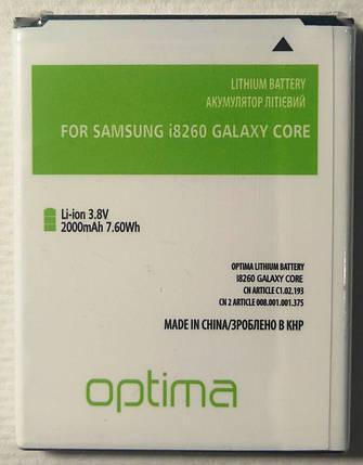 Акумулятор Optima Samsung g350 i8260 i8262 2000mAh, фото 2