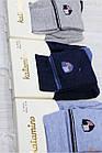 ОПТОМ Колготки с гербом на голени для мальчика 0-6 мес. (52-62 / 0-3 мес.)  Katamino 8680652335877, фото 2