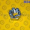 Гайки шестигранные корончатые прорезные ГОСТ 5918-70, DIN 935. М24