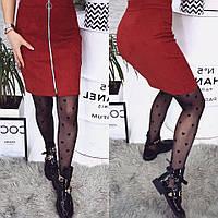 Модная трендовая замшевая женская юбка миди бордовая S 42 M 44 L 46, фото 1