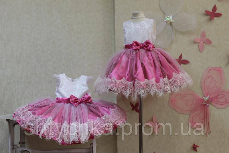 """Нарядное платье на девочку """"Гламурные реснички"""" с малиновым низом"""