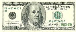 """Вафельна картинка на торт """"Гроші"""" А4 - 100 доларів - гігант"""