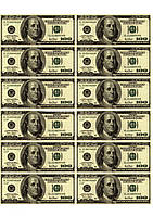 """Вафельна картинка на торт """"Гроші"""" А4 - 100 доларів (12 купюр)"""
