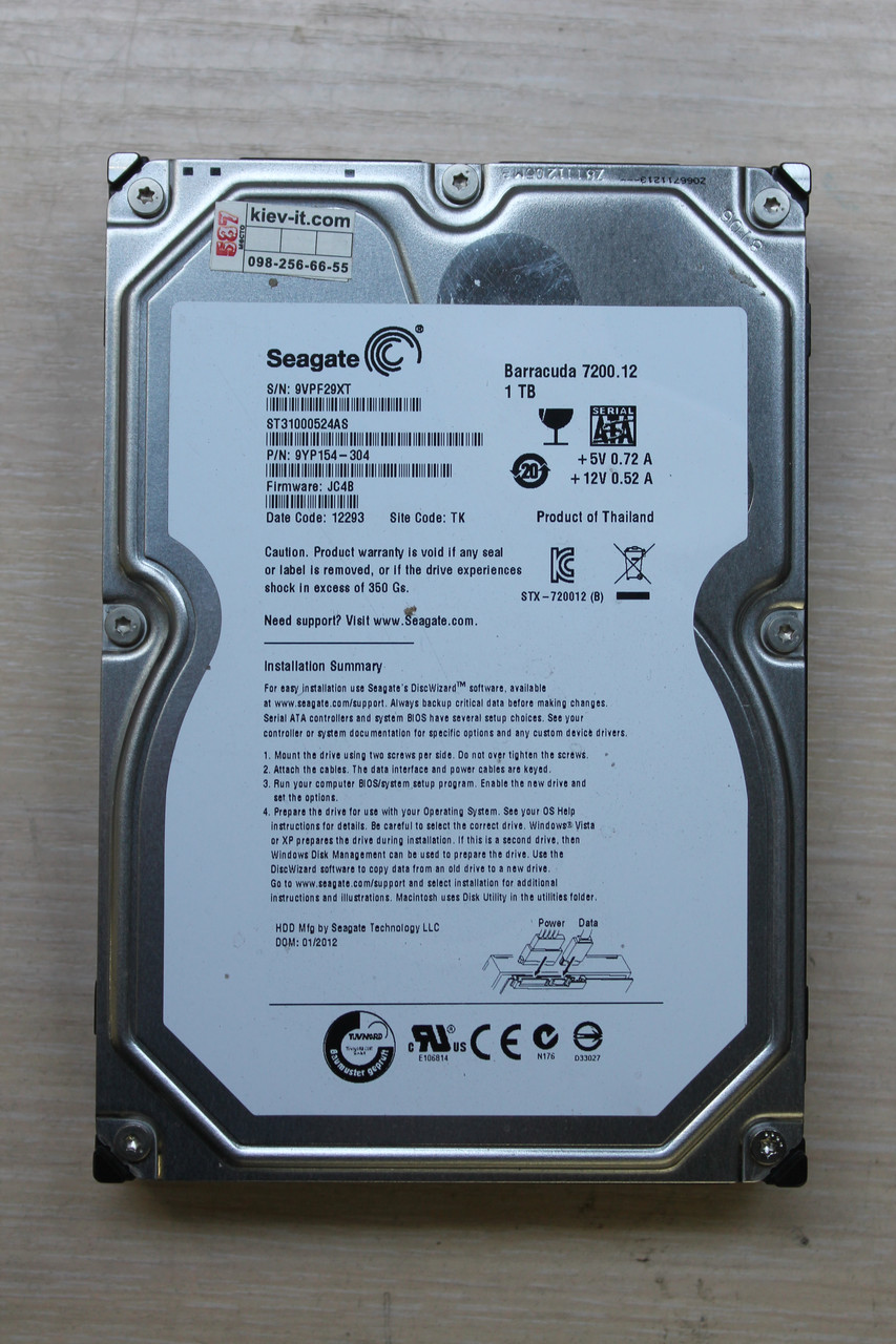 "Жесткий диск Seagate Barracuda ST31000524AS 1TB 3.5"" ""Over-Stock"" Б/У"