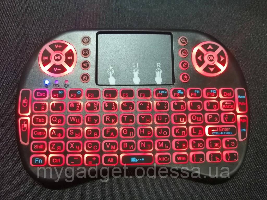 Мини беспроводная клавиатура с тачпадом RT-MWK08 RedLED подсветка