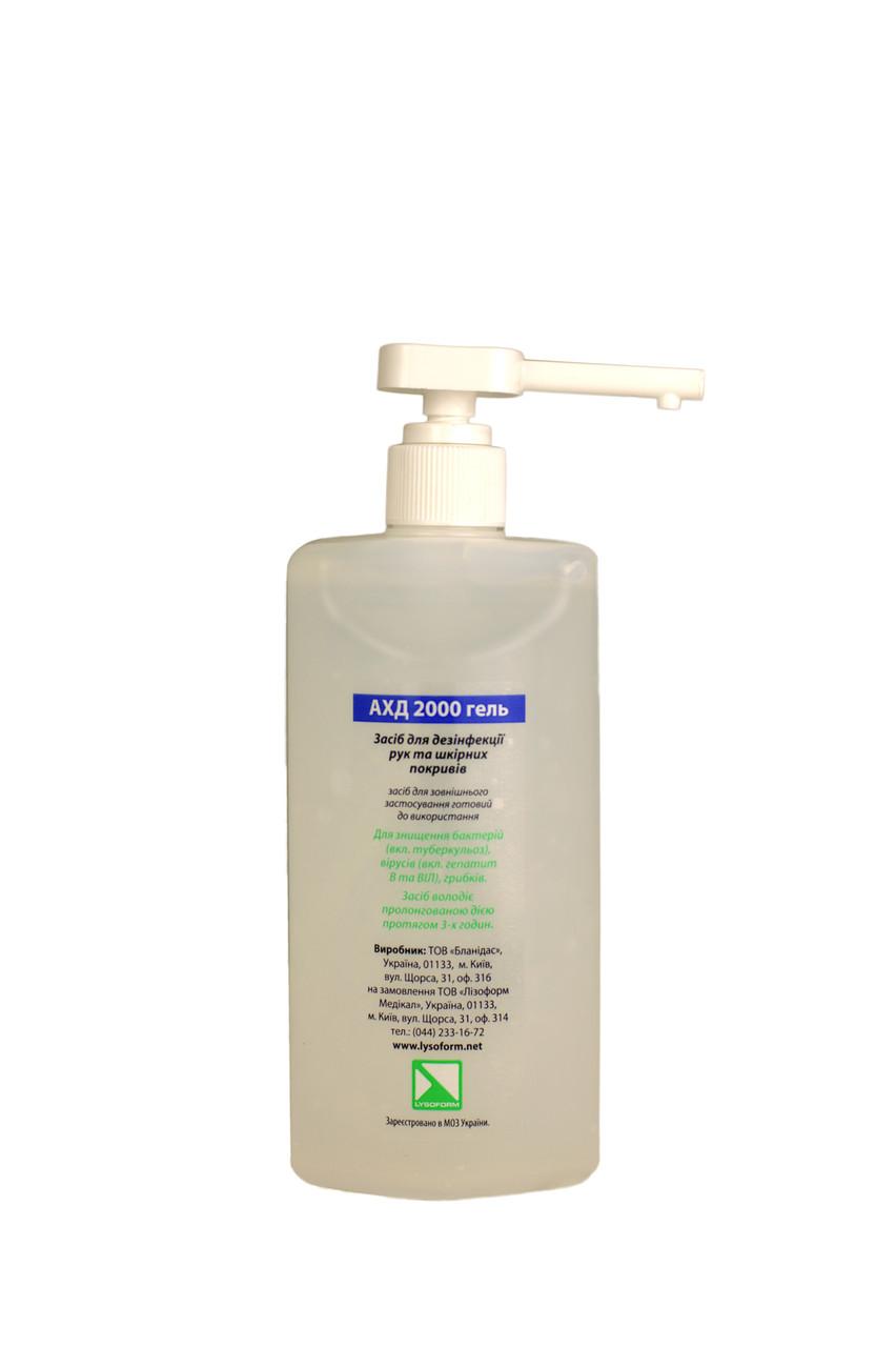 АХД 2000 гель - средство для дезинфекции рук и кожи, 500 мл