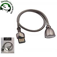 Настольная USB LED лампа Remax Hose Lamp, черная