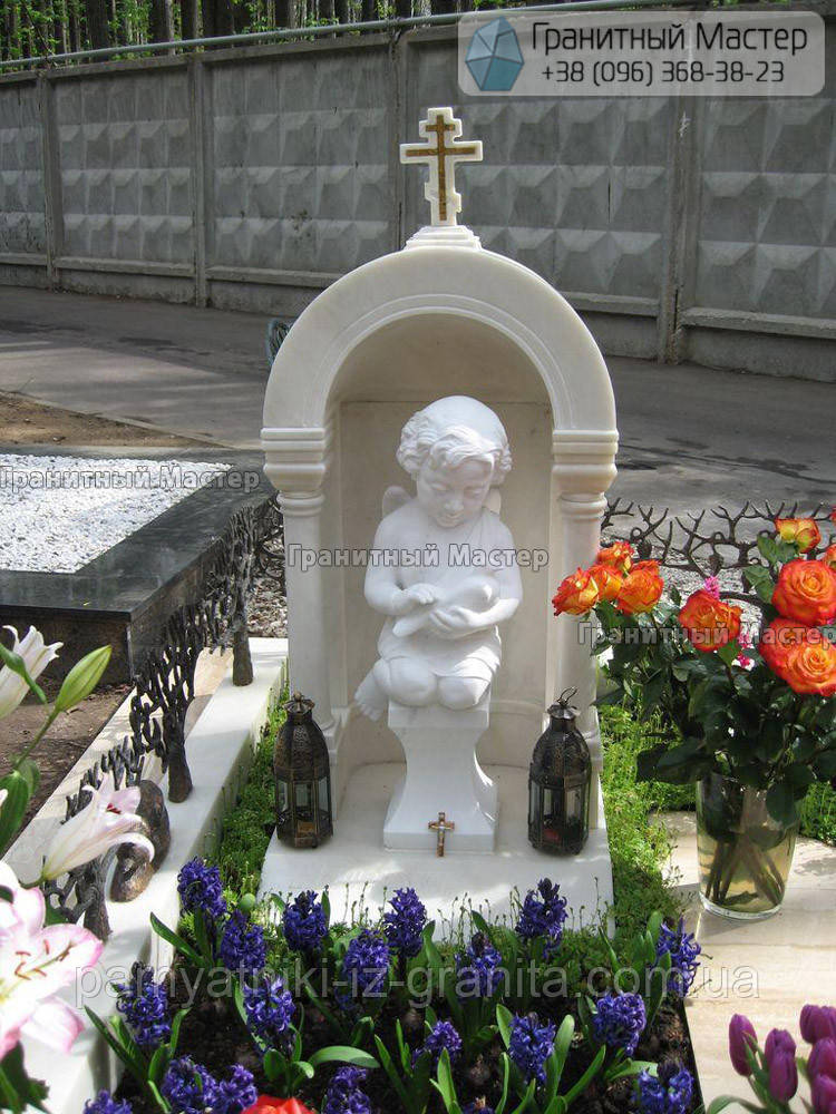 Детский памятник № 77