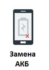Замена аккумулятора(батареи) Samsung