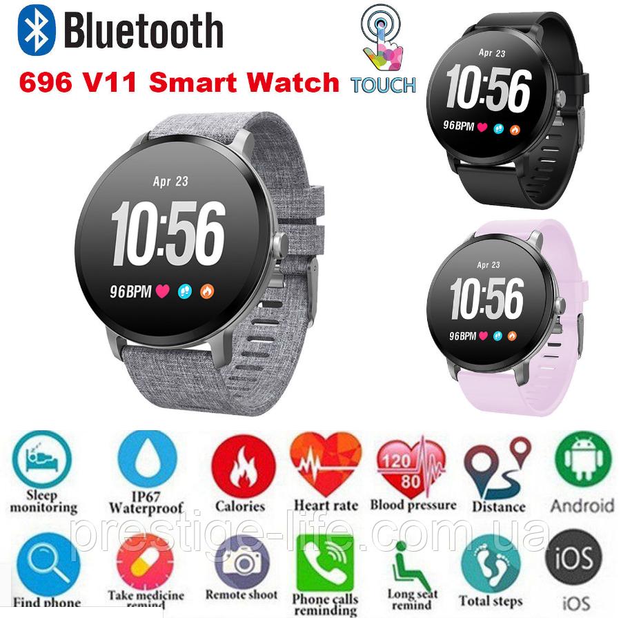 Наручные умные часы Smart Watch V11