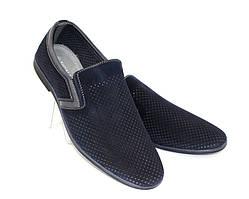 Летние мужские туфли синего цвета с перфорацией