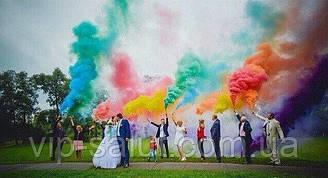 Цветной дым 60с  Набор из 5 цветов