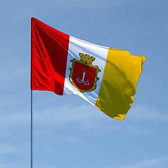 Флаг Одессы