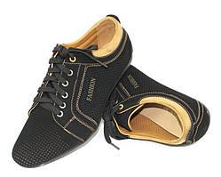 Мужские туфли на шнуровке на каждый день