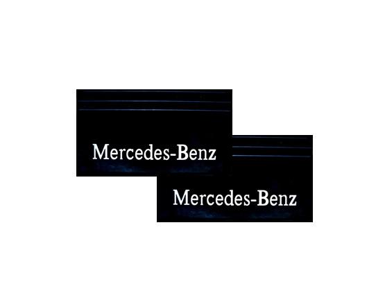 Брызговик задний Мерседес с оттиском 650х350/2104-1002/2104