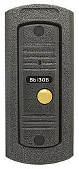 Вызывная панель Qualvision QV-ODS416B