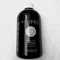 Ємеби Шампунь против желтизны Emmebi Emmebi Illumia Shampoo Anty Yellow 100мл, фото 1