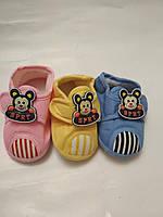 Детские текстильные пинетки 15-19, фото 1