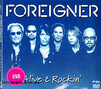Відео диск FOREIGNER Alive e rockin' (2007) (dvd video)