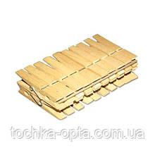 Прищепка бельевая деревянная 20 шт