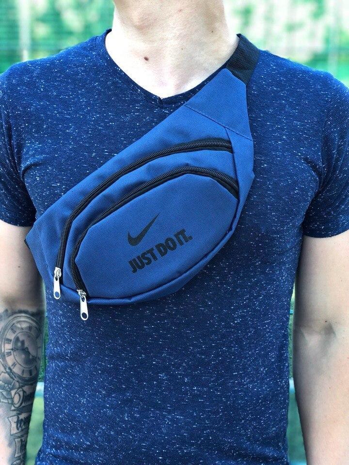 Мужская Бананка Nike синяя