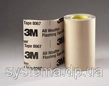 3M Flexible Air Sealing Tape 8777 - Эластичная герметизирующая лента 50,0х0,13 мм, рулон 23 м, фото 3