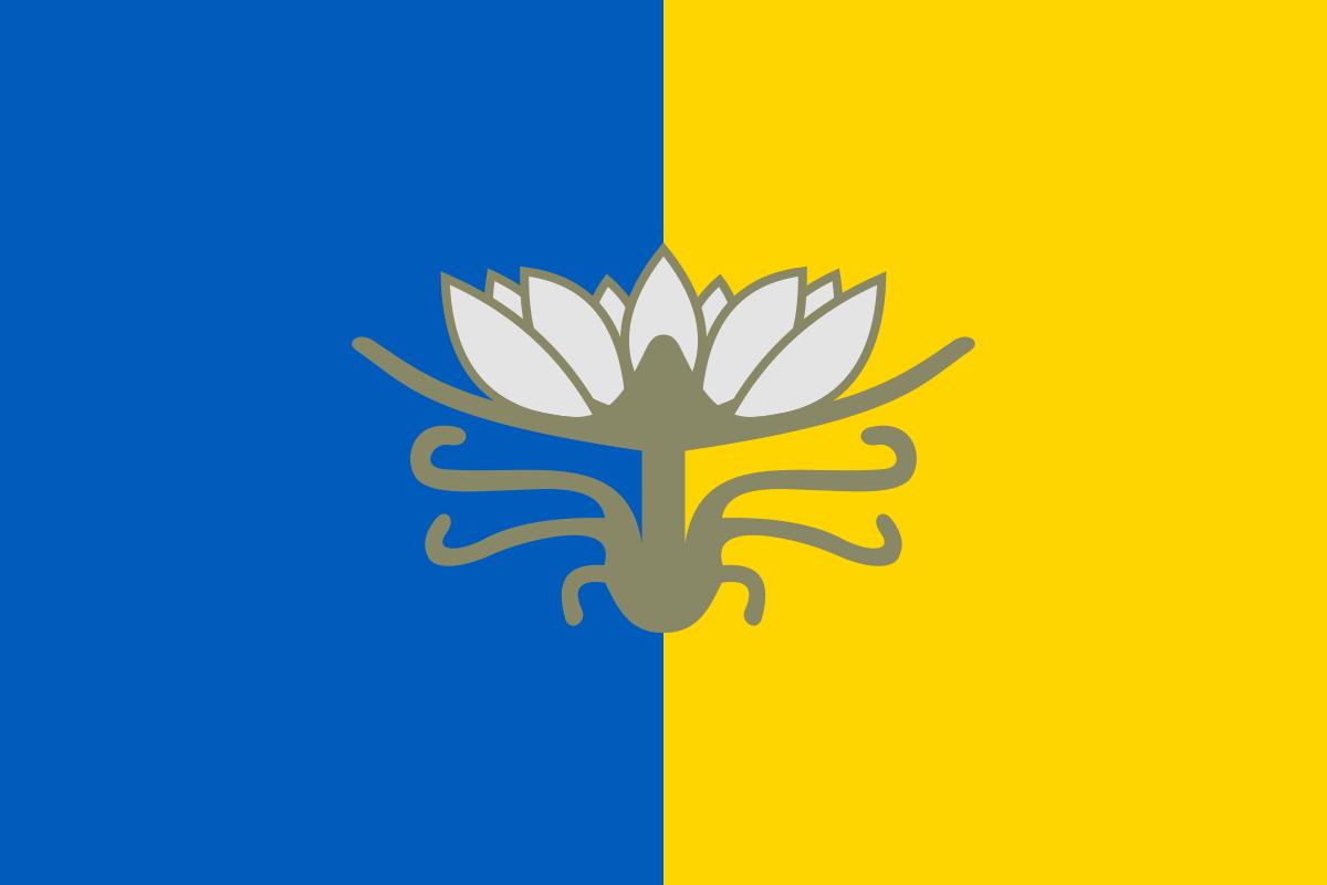 Флаг Голой Пристани
