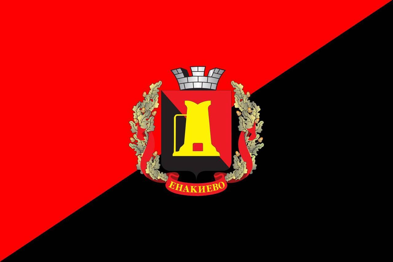 Флаг Енакиево