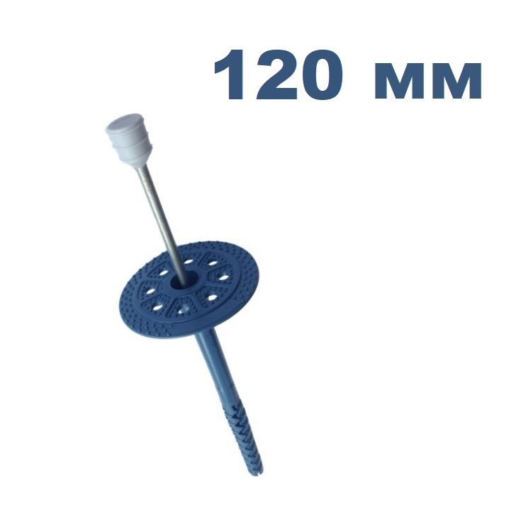Дюбель 10х120 для крепления теплоизоляции с металлическим гвоздем с термоголовкой MOLDER