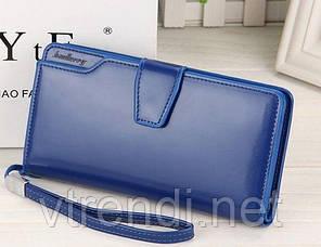 Женское портмоне Baellerry Business синее