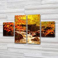 Модульная картина Бурная река и осень в лесу, на Холсте син., 50x80 см, (25x18-2/50х18-2), из 4 частей, фото 1