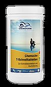 Хлор быстрый в таблетках для дезинфекции воды бассейна  Chemoform, 1 кг