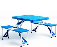 Стол со стульями-чемодан трансформер туристический .Цена актуальна S604