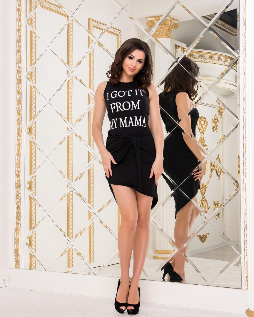 """Облегающее асимметричное мини-платье """"I GOT IT"""" с принтом и драпировкой (2 цвета)"""