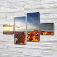 Модульная картина Горы Небо и горные вершины на Холсте син., 50x80 см, (18x18-2/45х18-2), из 4 частей, фото 1